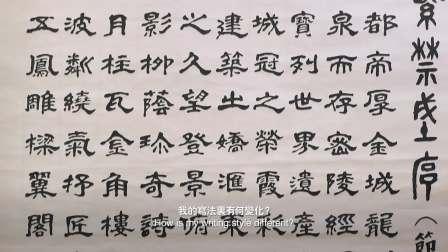 大师联想 - 吴仕明