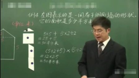 纳米盒小学英语 小学生四年级作文400字 初中辅导补习班