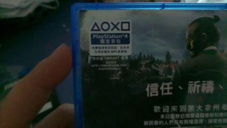 《无游不欢》孤岛惊魂5简单开箱