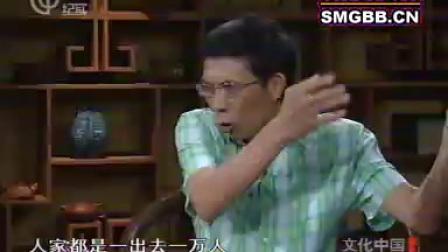东方宽频 文化中国  话说汉武帝二十六:匈奴克星霍去病(上)_标清