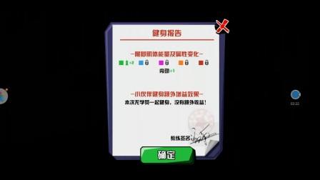 《中国惊奇先生》梦霜/第八集
