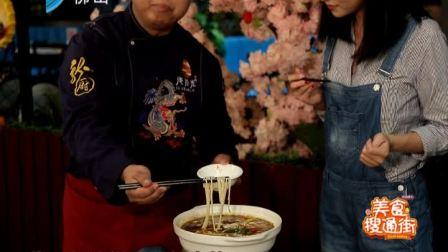 0419美食搜通街-3D投影元素的主题湘菜馆(台标)VA0