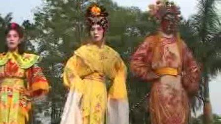 平南牛歌戏《女娲补天02》