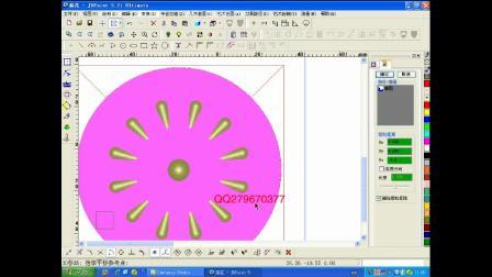 精雕教程之电脑浮雕设计入门篇视频 浮雕设计精通教程