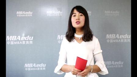 2018社科赛斯mba面试指导:清华大学MBA和北京大学MBA的区别
