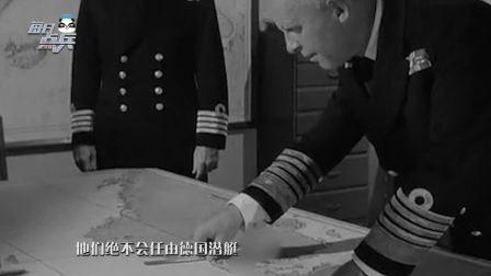 英国军舰在母港惨遭偷袭!一声巨响过后,800名官兵冤沉海底
