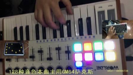 刘璐背挎双排三排键电子琴合成器脚电子鼓伴奏器好想你萨克斯