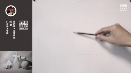 「国君美术」素描几何体结构_零基础怎么学素描
