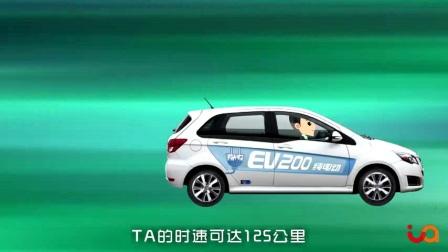 EV200-北京优趣文化出品