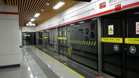合肥地铁1号线(29)