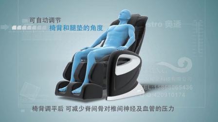 智能按摩椅三维动画-按摩椅宣传片-产品动画制作-巨浪视觉