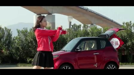 知豆电动汽车广告片(张楠版)