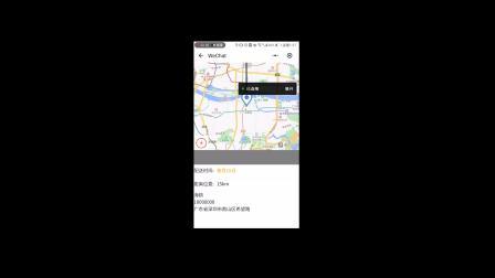小凤梨团队-资源回收O2O平台视频操作演示