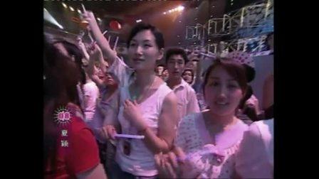 【2005超级女声】郑州决赛夏颖《人间》