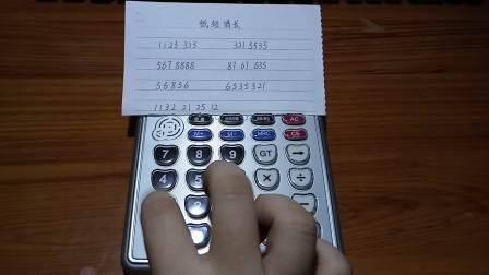 计算器(佳灵通AR-7778)弹奏《纸短情长》(副歌)