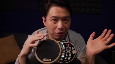 董舜文 推荐新品:BOSS DR-01S 节奏伴侣 / 节奏机 / 鼓机