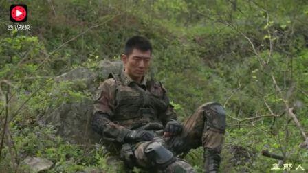 """特种兵本想打算放弃生命时, 没想随身带的""""小物件"""", 救了他一命《陆军一号》"""