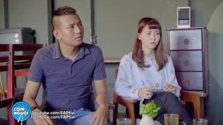 媒介中心 (冷饭特辑)Trung Tâm Mai Mối(FAP TV Cơm Nguội - Tập 155)
