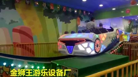 急速飞车/弯月飘车 儿童游乐设备