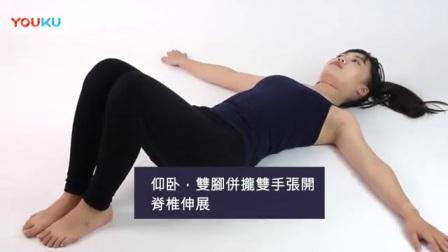 美女健身 瑜伽帮助你放松身心-腹部扭转_标清