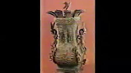 《中国美术欣赏·汇编》中国古代工艺美术_标清