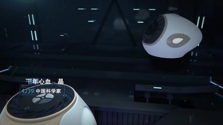 小帅机器人专为教育而生