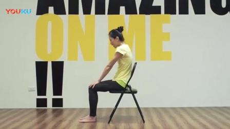 美女健身 -  办公室瑜珈 解决背部紧绷(生活篇)_标清