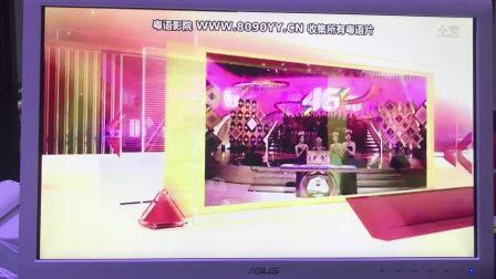 tvb高清翡翠台東張西望