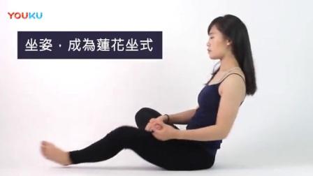美女健身 瑜伽帮助你放松身心 - 鱼式_标清