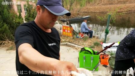 临朐钓鱼帮:2018年4月13日小八一水库试钓视频