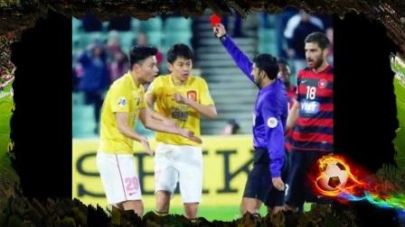 亚足联反击!恒大3-1获胜成功出线,亚足联被打脸,把气撒向上港
