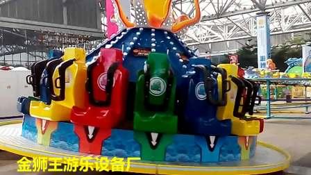 章鱼转盘-游乐设备