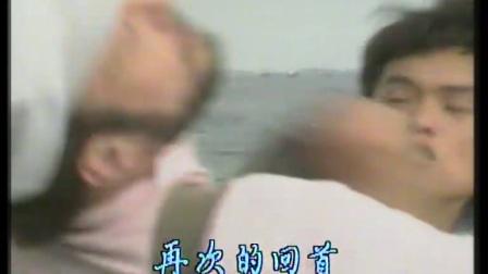 新加坡电视剧【启航】主题歌:启航(黄露仪)