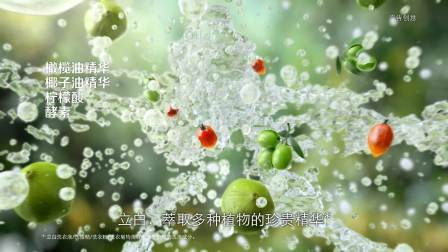 Angelababy 黄晓明 立白 植物力量篇 30秒