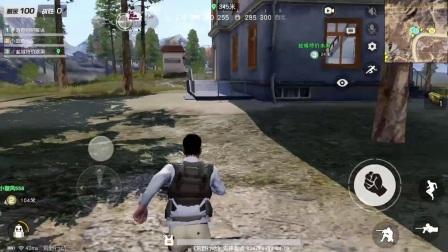 手游哥明明解说《荒野行动新版本》:世界上没有手机能流畅玩!