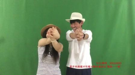 纯手法魔术《不可能的双手交叉》——爸爸带女儿学魔术表演