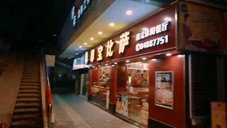 尊宝比萨–清河中店(PM:22:45)