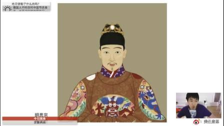 2018-04-21 袁崇焕评传5