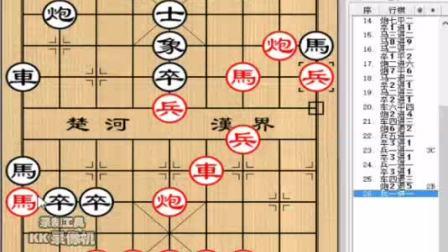 中炮进三兵对屏风马3卒 2016-03-07 20-18-58