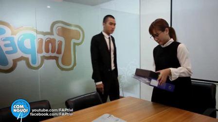 辞职(冷饭特辑) Nghỉ Việc(FAP TV Cơm Nguội - Tập 1)