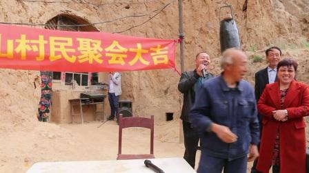 石楼县龙交乡郭家山村2018村民聚会(1080)