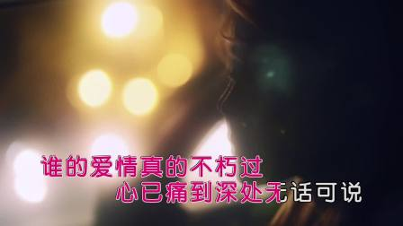 杨洋 - 谁的爱情不朽过(HD)