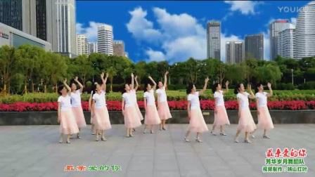 佳木斯快乐舞步健身操2017青儿广场舞相思桃花雨(1)