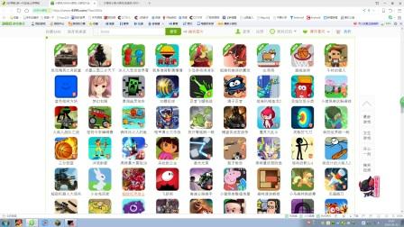 曹哲瑞解说  4399小游戏我的世界游戏