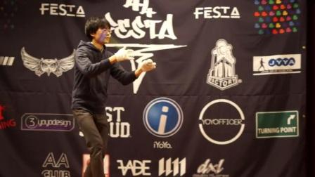 FESTA FreeStyle Contest vol 29 [2018.04] - FESTA Award - Yuki Tokunaga