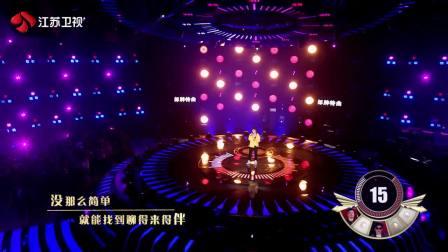 文洁《没那么简单》江蘇衛視 不凡的改變 第3期 HD