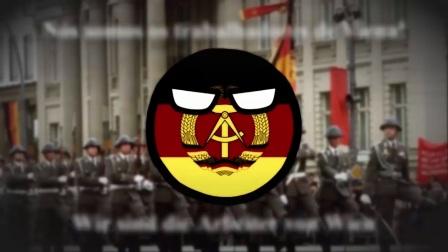 德语版红军最强大维也纳工人歌