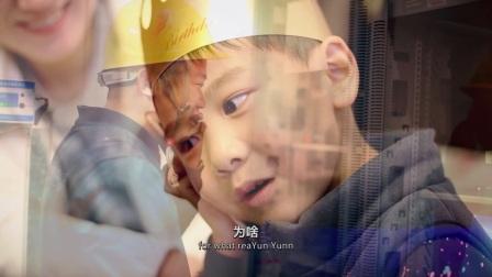 《中国石油.为爱加油》序列微电影-成品输出