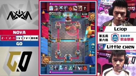 CRL2018春季赛 W5 NOVA.Lciop VS GO.LittleChen