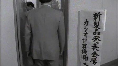 NHK 纪录片-半导体立国(原版)4
